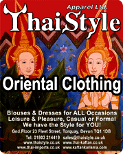Alternative Clothing Store ThaiStyle